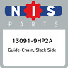 13091-9HP2A Nissan Guide-chain, slack side 130919HP2A, New Genuine OEM Part