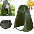 Outdoor Pop Up Tent Camping Shower Privacy Toilet Changing Room Beach Portable