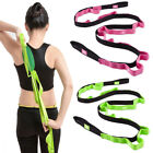 Multi-Grip Gym Fitness Yoga Aids Belt Exercise Stretch Out Strap Resistance Band