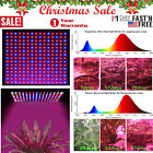 225 LED Hydroponic Grow Light Panel Indoor Garden Plant Blue Red Lamp US Seller