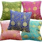 Pillow Cover*Chinese Rayon Brocade Throw Seat Pad Cushion Case Custom Size*BL19