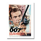 The James Bond 007 Hot Movie Art Silk Poster Print 13x18 24x32 inch $12.69 CAD on eBay