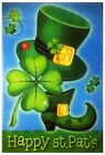 "Внешний вид - NEW St. Patrick's Day Decorative Garden Flag 12""X18"" Designer Artwork Banner"