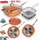 Copper Round / Square Frying Pan Induction Chef Glass Lid Fry Basket Steam Rack