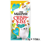 Purina MonPetit Crispy Kiss Cheese/Chicken/salmon select 3g×10 cat tooth care