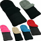 Premium Footmuff / Cosy Toes Compatible with Easywalker