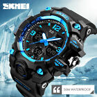 SMAEL Army Military Waterproof Sport Men's LED Quartz Analog Digital Wrist Watch image