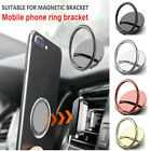 Universal 360° Finger Mirror Ring Phone Holder Stand Car Magnetic Metal Plate