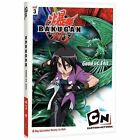 3333573189824040 1 Bakugan Gundalian Invaders Episode 34: Final Strike