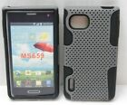 LG Optimus F3 MS659 Hybrid Mesh Case Skin Cover