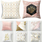 Soft Sofa Car Seat Waist Winter Warm Pillow Cases Cushion Cover Gold Shining image