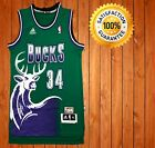 New Ray Allen Throwback Jersey Milwaukee Bucks Green Mens Size S XXL