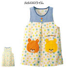 TINY TWIN BEARS apron Popular character very popular with children Cute Japan