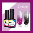 UR SUGAR 2Pcs/set 7.5ml Farbwechsel Nagel Gellack UV Gel Polish Thermal Soak Off