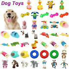 Various Pet Chewing Squeaker Plush Dog Soft Cat Puppy Pig Chew Interactive Toys