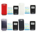 New 4500mAh Extended Battery +Charger+ Case for Samsung Galaxy S3 S3 III i9300