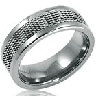 8mm Titanium Mesh Inlay Wedding Band (Choose Your Ring Size 8-12 1/2)
