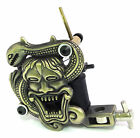 Hannya Snake Tattoo Machine ( Gun ) - CHOOSE SHADER,  LINER or PACKER