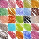 "16"" Strand of Faceted Round Glass Beads Choose Colour & Size"