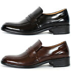 New Mooda Mens Leather Dress Formal Basic Loafers Bando Shoes Multi Colored