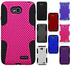 LG Optimus L70 MESH Hybrid Silicone Rubber Skin Protector Case Phone Cover