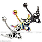 1x Piercing Punk Stainless Steel Angel Wing Belly Button Navel Ball Bar Ring Hot