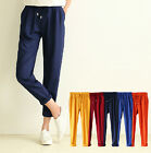 Ladies Casual Drawstring Elastic Waist Chiffon Harem Pants Long Trousers