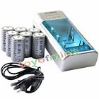 8x D Size D-Type 13000mAh 1.2V Ni-MH Rechargeable Battery + Universal Charger