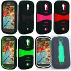 Quality Phone Cover Case For Samsung Galaxy Light SGH-T399 / Garda