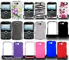Guaranteed Quality Phone Cover COLOR / DESIGN Case FOR Huawei Express M650