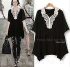 HOT Women chiffon Oversize Jumper black tops shirt Blouse party dress plus size