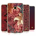 HEAD CASE MARSALA TRENDS SILICONE GEL CASE FOR NOKIA LUMIA 635