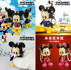 Disney Mickey Minnie Mouse Say i love you Torch LED Lamp Light Keyring Kids Gift