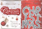 To A Special Mum and Dad Christmas Card - Lovely Verse - Various Designs