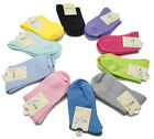1x 2x Lot Women Girls Candy Solid Color Basic Cotton Sport Casual Medium Socks