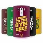 HEAD CASE DESIGNS FUNNY WORKOUT STATEMENTS SOFT GEL CASE FOR LG G3