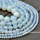 1 Strand Gemstone Opalite Ball Loose Bead Fit Necklace Bracelet DIY Gift 4-14mm