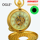 Ogle Vintage Double Hunter Luminous Copper Automatic Mechanical Pocket Watch Box