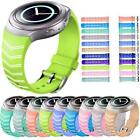 TPU Silicone Watch Band Orologi cinturino Per Samsung Galaxy Gear S2 SM-R720 New