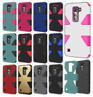 LG Treasure LTE L52C IMPACT TUFF HYBRID Protector Case Skin Cover + Screen Guard
