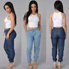 Women's Fashion Harem Casual Elastic Waist Soft Trousers Loose Jogger Long Pants
