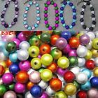 30g 4/6/8/10mm Round Acrylic Crafts illusion Loose Spacer Miracle Beads Jewelry