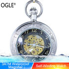 OGLE Waterproof Silver Magnifier Mens Lady Automatic Fob Pocket Watch Box Chain