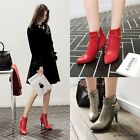 Hot Women Pointy Toe Stilettos High Heels Ankle Boots Metal Zip Sexy Girls Shoes