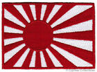 JAPAN KAMIKAZE FLAG IRON-ON PATCH JAPANESE NAVY RISING SUN BIKER EMBROIDERED