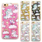 Cartoon Unicorn Dynamic Liquid Glitter Hard Case Cover for iPhone 7 Plus Samsung