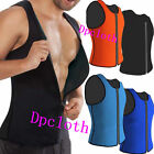 MENS NEOPRENE BODY SHAPER SWEAT SAUNA WEIGHT LOSS GYM SHAPER SLIMMING VEST AU