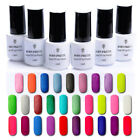 5ml BORN PRETTY Matte UV Gel Polish Soak Off Varnish Nail Manicure DIY