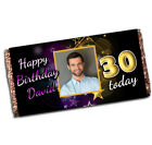 Personalised Happy Birthday 114g Galaxy Milk Chocolate Bar / Wrapper Gift N99