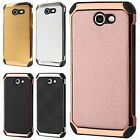 Samsung GALAXY J7 PERX J727 Leather Hybrid Rubber Hard Case Cover + Screen Guard